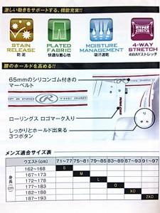 DSC_0061_2.JPG